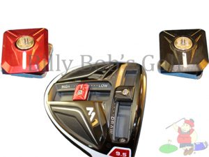TaylorMade Factory Replacement Headweights M1 2016 Driver (Only)